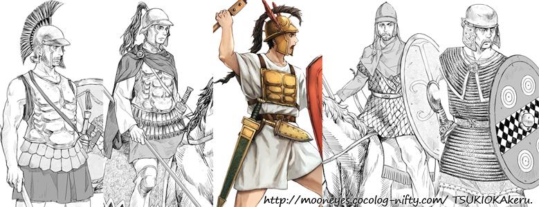 古代ローマ軍 武器・防具・戦術大全
