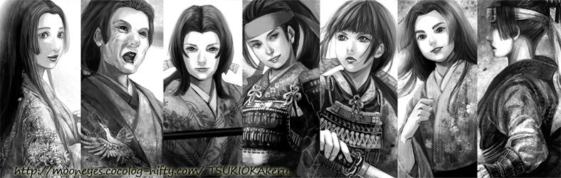 お江と戦国の女たち