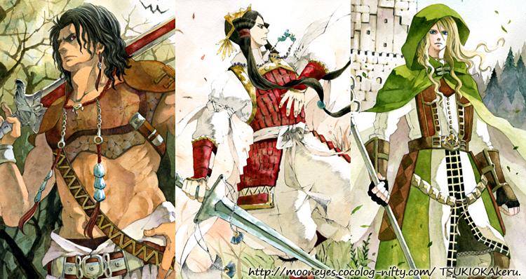 幻想世界の神々 イラスト大事典